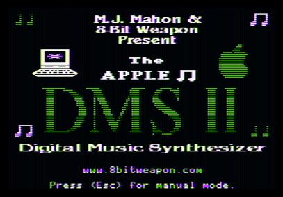 DMS2 title